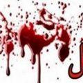 اعتراف پدر به قتل دختر ۱۸ ساله