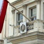 اخبار تایید نشده از حمله به سفارت ایران در یمن