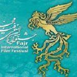 طراحی پوستر جشنواره ۳۶ فیلم فجر با سرچ گوگل!