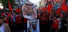 تصویر شاه و ولیعهد عربستان به آتش کشیده شد