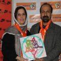 تبریک گفتن به شیوه همسر اصغر فرهادی