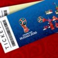۲ میلیون درخواست برای خرید بلیت جام جهانی