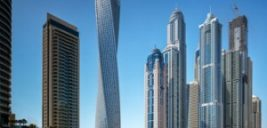 کجترین برج در جهان