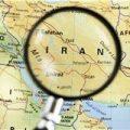 رکوردهاى عجیب و حیرت آور ایران در دنیا