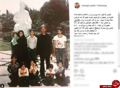 عکس خانوادگی مجید صالحی
