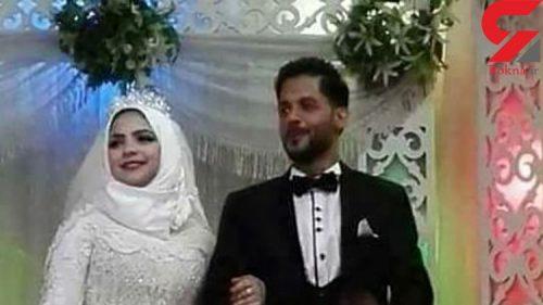 مرگ عروس داماد