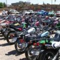 موتورسیکلت ۱۲۰ میلیونی در ایران