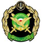بیانیه ارتش به مناسبت ۹ دیماه