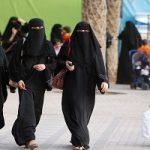 شرکت زنان سعودی در یک مسابقه برای اولین بار