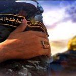 مدافع حرمی که بعد از شهادتش شناخته شد