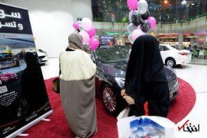 اولین نمایشگاه خودرو برای زنان در عربستان