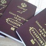 عوارض خروج از کشور، ۲۲۰ هزار تومان شد