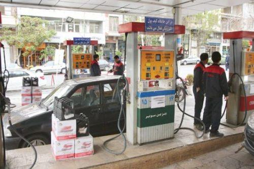 قتل در پمپ بنزین