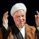 عکس یادگاری کابینه آیتالله هاشمی با رهبر انقلاب