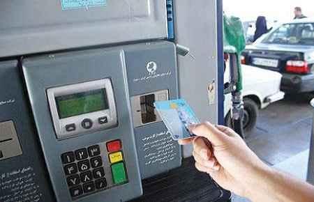الزامی شدن استفاده از کارت سوخت