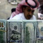 یارانه عربستان به کارمندان دولت چقدر است؟
