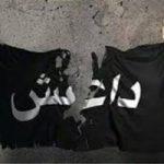 بازگشت برده زن داعش به محل وقوع جنایات تروریستها