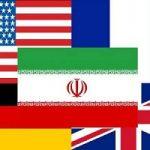 بیانیه آمریکا و سه کشور اروپایی علیه ایران