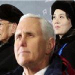 دلیل بیاعتنایی معاون ترامپ به خواهر رهبر کره شمالی