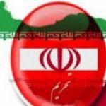 ورزشکاران ایرانی و کره شمالی تحریم شدند!