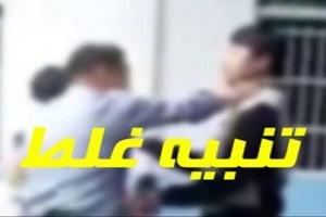 تنبیه بدنی و ضربوشتم شدید دانش آموز توسط معلم هنر در فارس