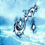 مراسم جشن تولد هنرمندان متولد بهمن