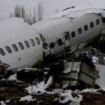 عکسی از خلبان هواپیمای حادثه دیده یاسوج