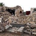 زلزله قدرتمند در شرق تایوان