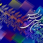 سانسور متفاوت اختتامیه جشنواره فجر در تلویزیون