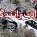 سقوط خودرو ۲۰۶ به گودالی ۱۲ متری در ولنجک