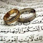 شرط عجیب دختر جوان برای ازدواج
