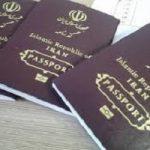 عوارض خروج از کشور برای سفرهای زیارتی ثابت ماند