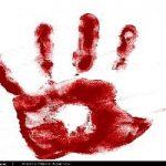 قاتلان سریالی که آدمخوار بودند +تصاویر