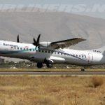 هواپیمای تهران- یاسوج پیدا نشد/ اعزام تیم های کوهنوردی برای جستجو