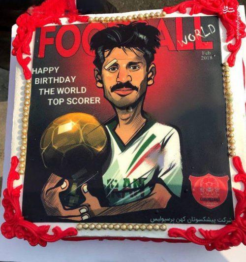 کیک تولد علی دایی