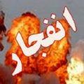 انفجار مواد محترقه در اردبیل تخریب مغازه و سه مصدوم