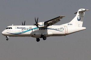 شناسایی و اعلام هویت ۴۵ نفر از جانباختگان هواپیمای سقوط کرده یاسوج