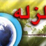 زلزله ای با قدرت ۴٫۱ ریشتر بهاباد را در یزد لرزاند