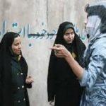 پیشنهاد یکی از مراجع تقلید برای برخورد با زنان بدحجاب