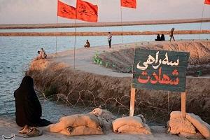 محمد باقر قالیباف در راهیان نور پادگان حمیدیه
