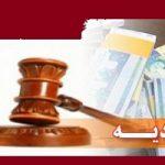 اعلام نرخ دیه سال ۱۳۹۷ توسط قوه قضاییه