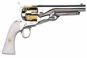 خاص ترین و لوکسترین سلاح در جهان که باید آن را ببینید!
