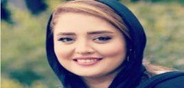 سلفی خانگی و عاشقانه «نرگس محمدی» و «علی اوجی» !
