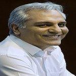 خاطرات کتک خوردن مهران مدیری در دوران دانش آموزی