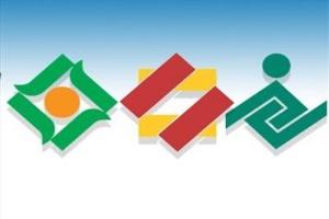 آخرین خبر از ادغام ثامن، مهر اقتصاد و انصار / نام بانک جدید مشخص شد
