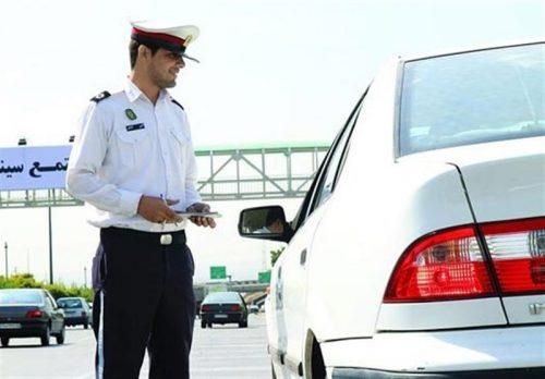 افزایش جریمه رانندگی