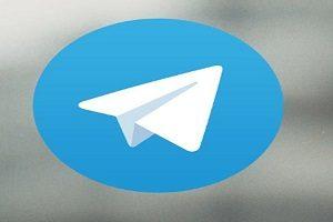 بیانیه جهرمی وزارت ارتباطات در خصوص فیلتر تلگرام