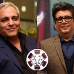 پیام تبریک رضا رشیدپور برای تولد مهران مدیری