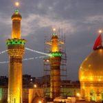 حرم امام حسین در کربلا در سال های بسیار دور