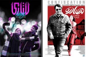 میزان فروش فیلم «لاتاری» از «مصادره» پیشی گرفت